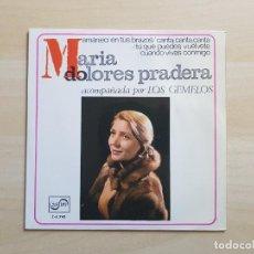 Discos de vinilo: MARIA DOLORES PRADERA - AMANECÍ EN TUS BRAZOS - SINGLE - VINILO - ZAFIRO - 1967. Lote 151851078
