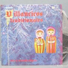 Discos de vinilo: LP. VILLANCICOS TRADICIONALES ESTEREO. CORO Y RONDALLA ALEGRÍA . Lote 151861418