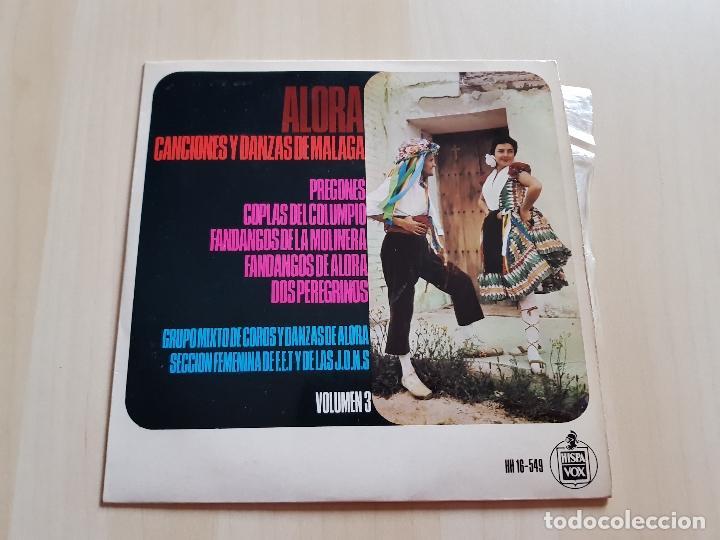 ALORA - CACIONES Y DANZAS DE MALAGA - SINGLE - VINILO - HISPAVOX - 1966 (Música - Discos - Singles Vinilo - Flamenco, Canción española y Cuplé)