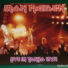 Discos de vinilo: IRON MAIDEN LIVE IN TOKYO 1981 DOBLE LP. Lote 151880482