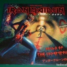 Discos de vinilo: IRON MAIDEN SOULS OF THE UNDERGROUND DOBLE LP. Lote 151881810