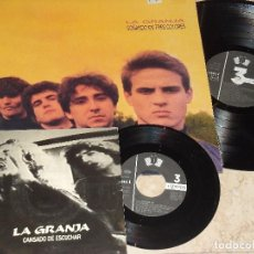 Discos de vinilo: LP- LA GRANJA-. SOÑANDO EN TRES COLORES, TRES CIPRESES 1988,+ SINGLE-CANSADO DE ESCUHAR. Lote 151887422