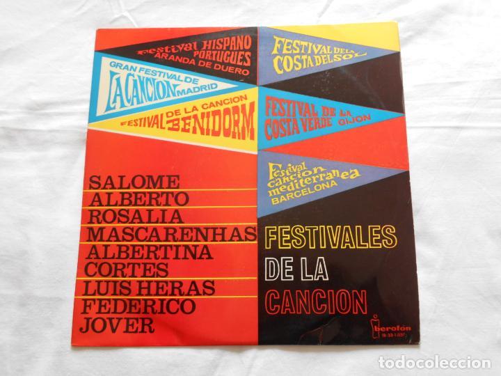 FESTIVALES DE LA CANCION // SALOME - ALBERTO - ROSALIA - MASCARENHAS - ALBERTINA CORTES - LUIS HERAS (Música - Discos - LP Vinilo - Otros Festivales de la Canción)