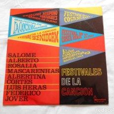 Discos de vinilo: FESTIVALES DE LA CANCION // SALOME - ALBERTO - ROSALIA - MASCARENHAS - ALBERTINA CORTES - LUIS HERAS. Lote 151953438