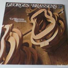 Discos de vinilo: GEORGES BRASSENS LA MAUVAISE REPUTATION PHILIPS 6325 009 DOBLE PORTADA 1 EDICION FRANCESA. Lote 151982818