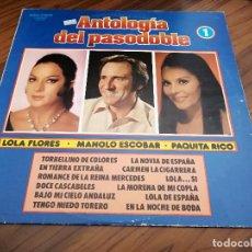 Discos de vinilo: ANTOLOGÍA DEL PASODOBLE 1. LOLA FLORES. MANOLO ESCOBAR. PAQUITA RICO. VINILO Y CARPETA EN BUEN ESTAD. Lote 151987446