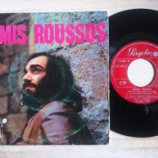 Discos de vinilo: DEMIS ROUSSOS - END OF THE LINE / WE SHALL DANCE / GOOD DAYS HAVE GONE...- EP 1972 - PERGOLA. Lote 151990730