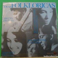 Discos de vinilo: EP 7'' ODETTA, JOAN BAEZ, BUFFY SAINTE-MARIE, IAN & SYLVIA - JOYAS FOLKLORICAS. Lote 152010350