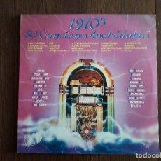 Discos de vinilo: DISCO VINILO LP TRIPLE DISCO 1970'S 50 CANCIONES INOLVIDABLES. LP-33303 AÑO 1990. Lote 152045994