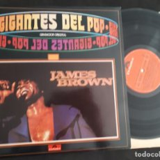 Discos de vinilo: DISCO LP VINILO GIGANTES DEL POP JAMES BROWN POLYDOR. Lote 152135538