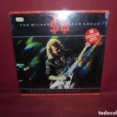 Discos de vinilo: THE MICHAEL SCHENKER GROUP - ROCK WILL NEVER DIE. Lote 152142294