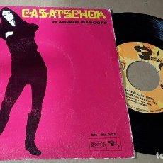 Discos de vinilo: VLADIMIR RASCOFF - BAILE EL CASATSCHOK - EL CASATSCHOK / MOSCOVA - VLADIMIR RASCOFF. Lote 152185214