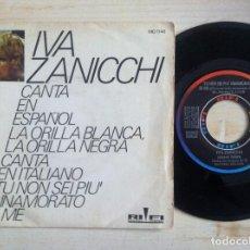Discos de vinilo: IVA ZANICCHI - LA ORILLA BLANCA, LA ORILLA NEGRA / TU NON SEI PIU INNAMORATO DI ME - SINGLE 1971 - . Lote 152185586
