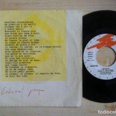 Discos de vinilo: CABARET POP - LA PIEL DEL LOBO - SINGLE PROMOCIONAL 1993 - GASA. Lote 152192682