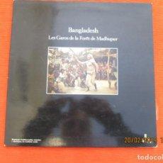 Discos de vinilo: BANGLADESH - LES GAROS DE LA FORÊT DE MADHUPUR. Lote 152208442