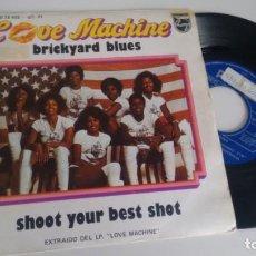 Discos de vinilo: SINGLE (VINILO) DE LOVE MACHINE AÑOS 70. Lote 152214154
