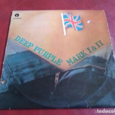 Discos de vinilo: DEEP PURPLE MARK 1 & MARK 2.. Lote 152299190