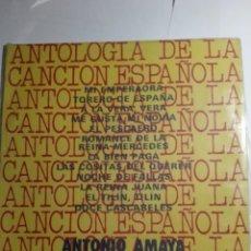 Discos de vinilo: ANTONIO AMAYA-ANTOLOGIA DE LA CANCION ESPAÑOLA-ORIGINAL AÑO 1977-ESTADO EXCELENTE. Lote 152352898