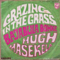 Disques de vinyle: HUGH MASEKELA SINGLE GRAZING IN THE GRASS EDIC HOLANDESA. Lote 152391870