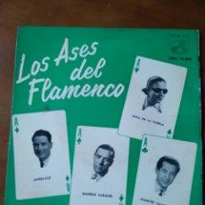 Discos de vinilo: LOS ASES DEL FLAMENCO. Lote 152405345