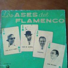 Discos de vinilo: LOS ASES DEL FLAMENCO. Lote 152405421