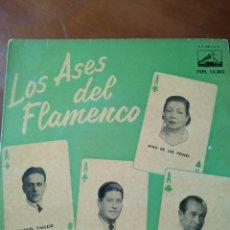 Discos de vinilo: LOS ASES DEL FLAMENCO. Lote 152405513