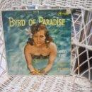 Discos de vinilo: JERRY BYRD – BYRD OF PARADISE.LP ORIGINAL USA 1962.SELLO MONUMENT.EXOTICA/PACIFIC. Lote 152425430