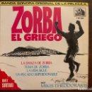 Discos de vinilo: MIKIS THEODORAKIS – ZORBA EL GRIEGO SELLO: 20TH CENTURY FOX RECORDS – TFE-001 FORMATO: VINYL, 7 . Lote 152459458