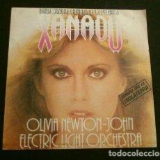 Discos de vinilo: OLIVIA NEWTON JOHN (SINGLE 1980) XANADU - BSO BANDA SONORA DE LA PELICULA - ELECTRIC LIGHT ORCHESTRA. Lote 152460886