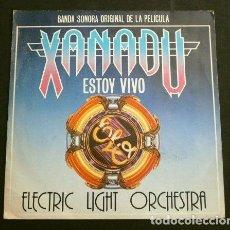 Discos de vinilo: ELECTRIC LIGHT ORCHESTRA (SINGLE 1980) ESTOY VIVO -BSO BANDA SONORA DE LA PELICULA XANADU- I'M ALIVE. Lote 152461666