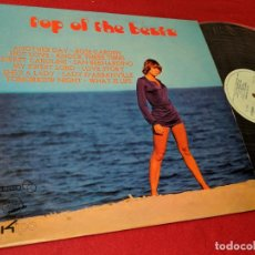 Discos de vinilo: TOP OF THE BESTS VERSIONES LP 1971 EXIT/EKIPO ESPAÑA SPAIN SEXY NUDE COVER. Lote 152472190