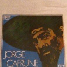Discos de vinilo: VINILO JORGE CAFRUNE. LP.1973. Lote 152478906