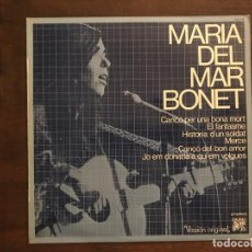 Discos de vinilo: MARIA DEL MAR BONET ?– MARIA DEL MAR BONET SELLO: CAUDAL ?– CAU-500 FORMATO: VINYL, LP, ALBUM . Lote 152565702