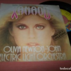 Discos de vinilo: OLIVIA NEWTON-JOHN & ELECTRIC LIGHT ORCHESTRA - XANADU ... SINGLE DE 1980 - BANDA SONORA. Lote 152581298