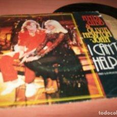 Discos de vinilo: ANDY GIBB & OLIVIA NEWTON-JOHN - I CAN'T HELP IT ... SINGLE DE - RSO 1980. Lote 152581922