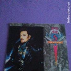 Discos de vinilo: JOYA LP ORIGINAL. CASAL. HISTERIA. EMI 076 7935081 LP AÑO 1989 SPAIN. CON LETRAS. . Lote 152582674