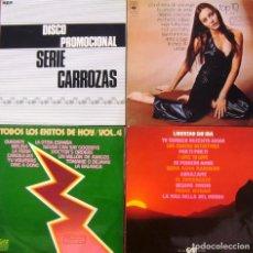 Discos de vinilo: LOTE 4 LP - SERIE CARROZAS Y 3 LP DE COVERS. Lote 152613882