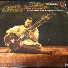 Discos de vinilo: RAVI SHANKAR EN SAN FRANCISCO. Lote 152643646