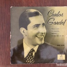 Discos de vinilo: CARLOS GARDEL ?– MANO A MANO / LA CUMPARSITA / CAMINITO / LO HAN VISTO CON OTRA GÉNERO: LATIN ESTILO. Lote 152646422
