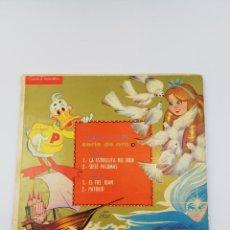 Discos de vinilo: TESORO DE LA NIÑEZ SERIE DE ORO 9 LP. Lote 152655138