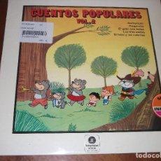 Discos de vinilo: CUENTOS POPULARES VOL.2 -SAMANIEGO - MOVIEPLAY 1970. Lote 152659738