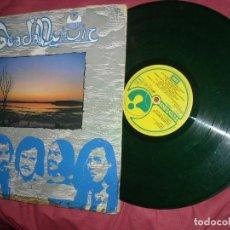 Discos de vinilo: GUADALQUIVIR - GUADALQUIVIR LP - ORIGINAL ESP -EMI/ 1978 VINILO VERDE -. Lote 152668726
