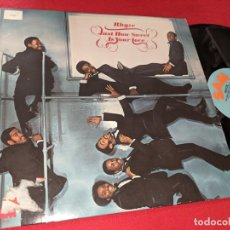 Discos de vinilo: RHYZE JUST HOW SWEET IS YOUR LOVE LP 1980 USA. Lote 152697970