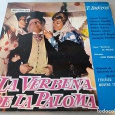 Discos de vinilo: LA VERBENA DE LA PALOMA / LP. Lote 152817258