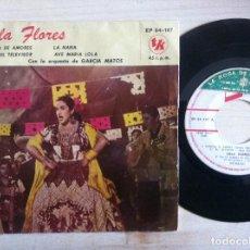 Discos de vinilo: LOLA FLORES - LIMOSNA DE AMORES / EL TELEVISOR / LA NANA / AVE MARIA LOLA - EP ARGENTINO - TK. Lote 152913786