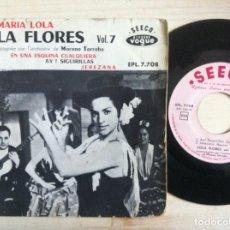 Discos de vinilo: LOLA FLORES - AVE MARIA LOLA - VOL. 7 - EP FRANCES - SEECO. Lote 152914214