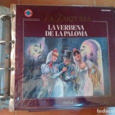 Discos de vinilo: COLECCIÓN 39 VINILOS LA ZARZUELA, DE SALVAT. Lote 152956498