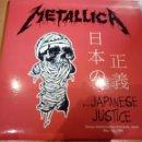 Discos de vinilo: METALLICA- JAPANESE JUSTICE. Lote 152961882