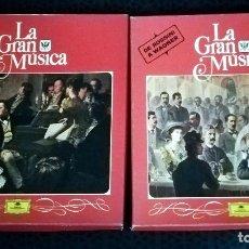 Discos de vinilo: LOTE DOS CAJAS - LA GRAN MUSICA-1º BEETHOVEN A SCHUBERT-Y-2º-ROSSINI A WAGNER INCLUYE 4 LPS Y LIBRO. Lote 152976362
