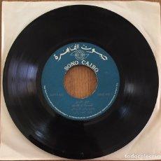 Discos de vinilo: OM KALSOUM SINGLE FRANCES SONO CAIRO RARO CRÉDITOS EN ARABE. Lote 153066186